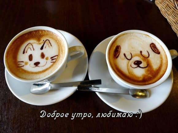 """Картинки """"Доброе утро"""" с прикольными надписями (15 штук)"""